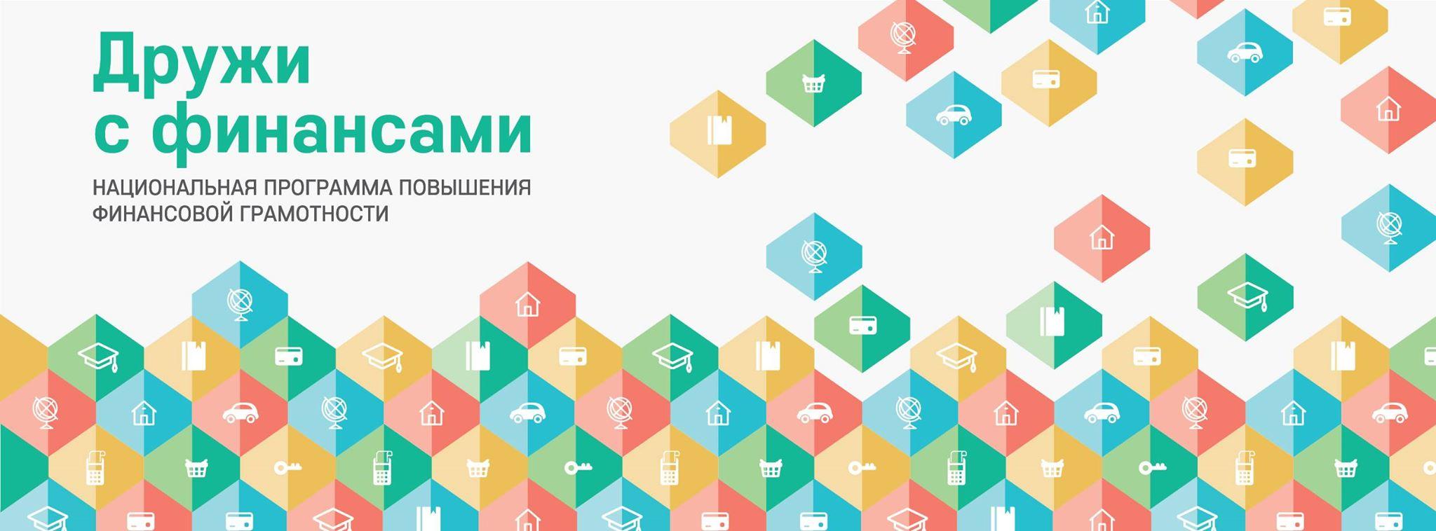 официальный сайт Министерства образования и науки РФ